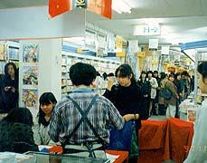 渋谷サイン会2